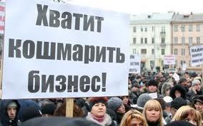 Предприниматели сегодня возобновляют бессрочную акцию протеста