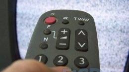 Нацсовет по ТВ объявил конкурс на вещание в «цифре»