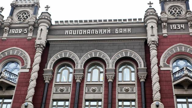 НБУ обязал банки предоставить списки хозяев