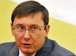 Суд вынесет решение по делу Луценко в 14:00