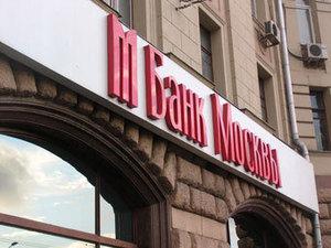 Благотворительность и крупнейшие банки России