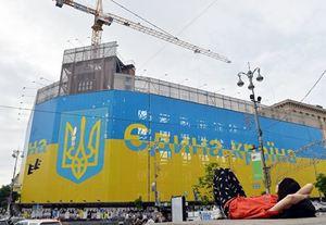 ТОП-5 украинских новостей
