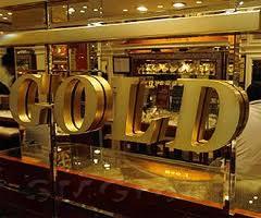 Цены на золото побили четырёхмесячный рекорд