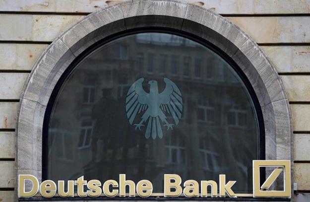 Deutsche Bank объявил о сокращении премиального фонда на 80%