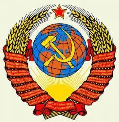 Украина осталась без советской загрансобственности