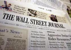 Почему господству доллара скоро придет конец, - The Wall Street Journal