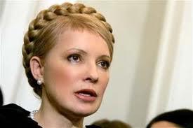 Вона відпрацювала: год со дня приговора Тимошенко