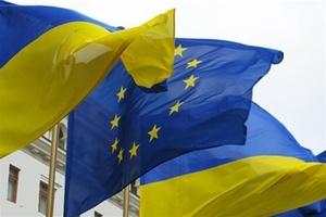 Вопрос об ассоциации с Украиной разделил Европу