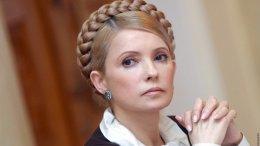 Против Тимошенко подняли уголовное дело по «Криворожстали»