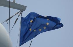 В договоре о Euronest закреплено право Украины вступить в ЕС