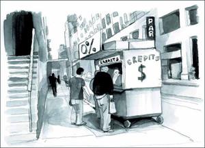 Функции микрофинансирования малого бизнеса
