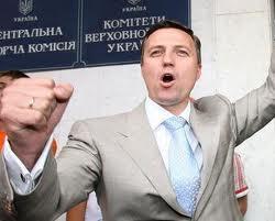 Катеринчука выгнали из офиса на улицу