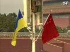 Украина и Китай создадут совместный банк