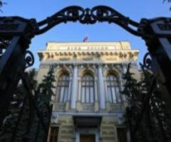 ЦБ отозвал лицензии еще у трех банков