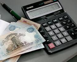 С 1 апреля бюджетникам поднимут зарплаты