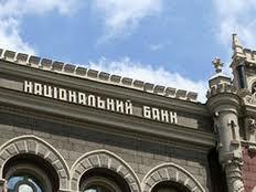 Национальный банк проводит политику накопления резервов