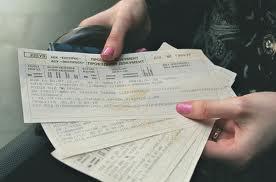 Ожидается наводнение фальшивыми ж/д билетами