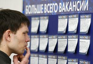 В Украине 1 вакансия на 6 претендентов