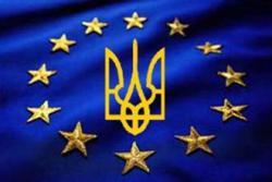 Украина настроилась на полную ассоциацию с ЕС