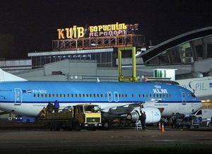 На чем можно будет сэкономить при вылетах из «Борисполя»