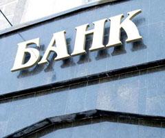Банки накажут за панические слухи