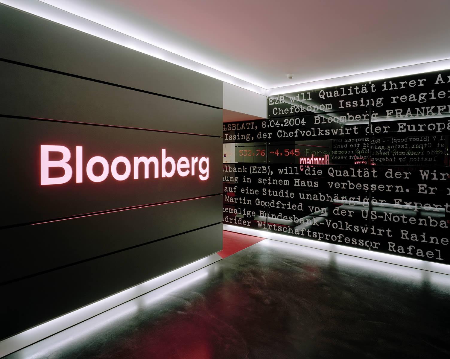 Bloomberg посоветовал китайским инвесторам вкладывать средства в куриные яйца
