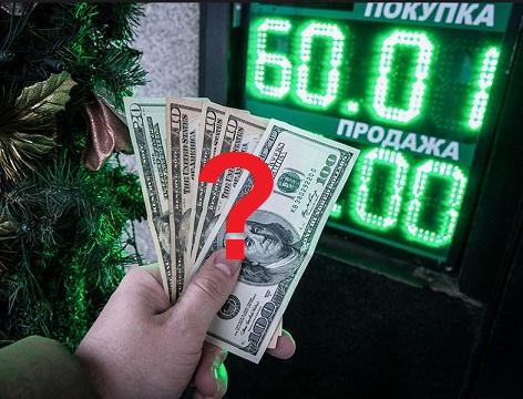 Сможет ли рубль продолжить рост?