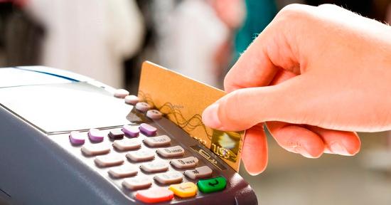 Новинки потребительского кредитования