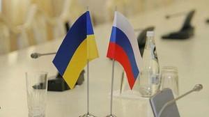 Украина и Россия подписали программу сотрудничества