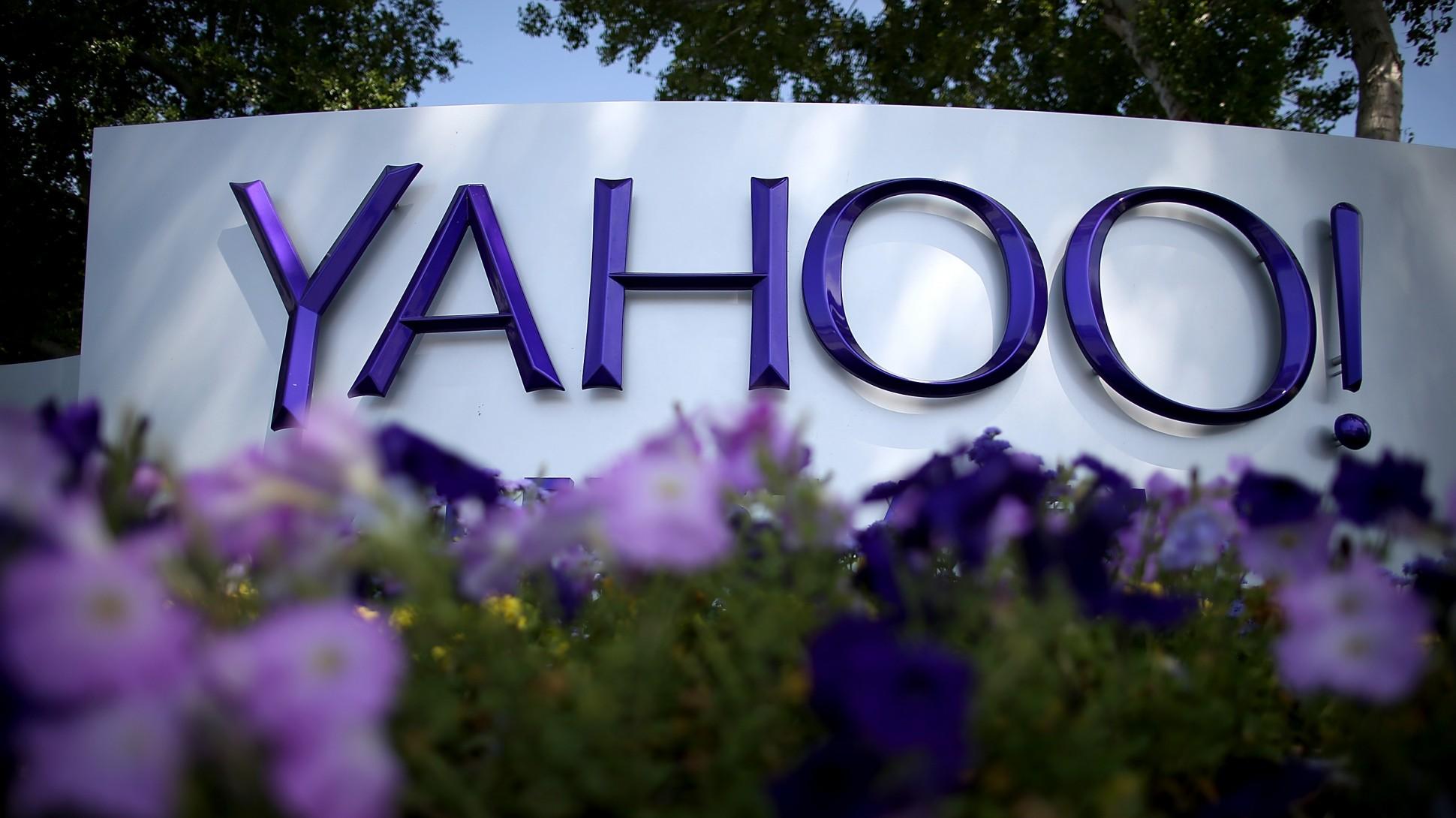 Потенциальные инвесторы оценили интернет-бизнес Yahoo! в $2-3 млрд
