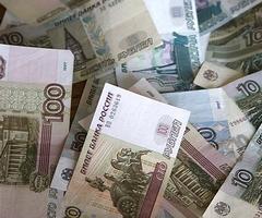 Уровень инфляции может достичь 7,5 %