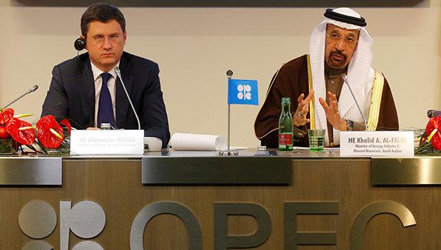Новак и аль-Фалих договорились продлить нефтяную сделку ОПЕК ещё на девять месяцев