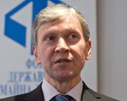 ФГИУ объявил конкурс по отбору оценщика акций