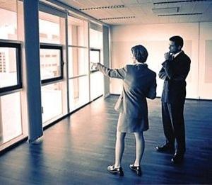новости коммерческая недвижимость, аренда офиса, аре