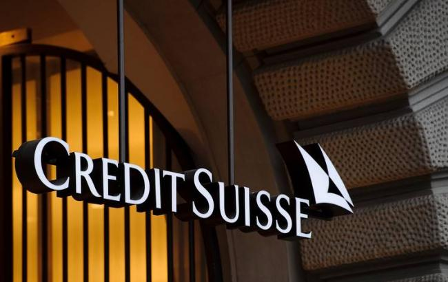 Credit Suisse должен США 5,3 млрд. долларов