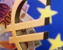 На межбанке евро подешевел на 11 копеек