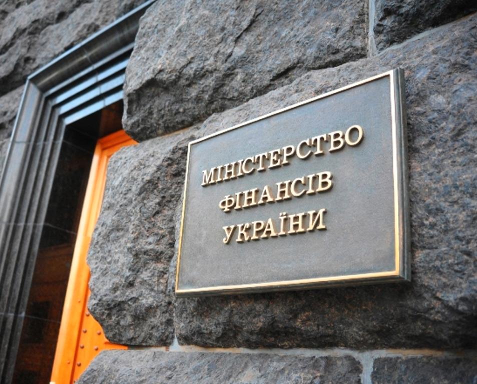 Министерство финансов планирует получить помощь от МВФ уже к концу февраля
