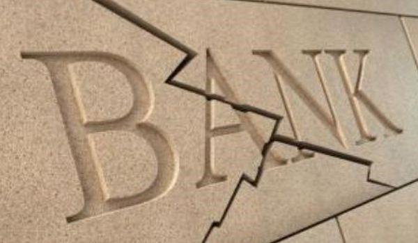 На смену «ленинопаду» пришел «банкопад»