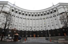 Власти планируют ликвидацию большого числа министерств и ведомств