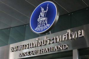 Центробанк Таиланда усиливает меры безопасности межбанковских платежей
