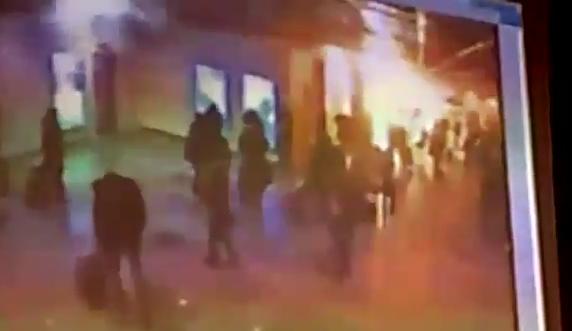 Момент взрыва в домодедово (ВИДЕО камеры наблюдения)