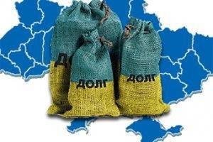 Госдолг Украины может достичь $70 млрд