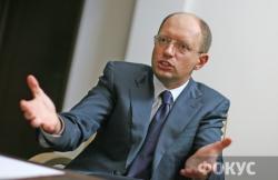 Депутаты собрали деньги на залог за Луценко