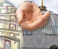 """Бюджет Крыма имеет """"дыру"""" в 80 миллионов"""