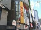Kodak удастся избежать банкротства
