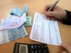 МВФ подсчитал, на сколько нужно повысить тарифы в Украине