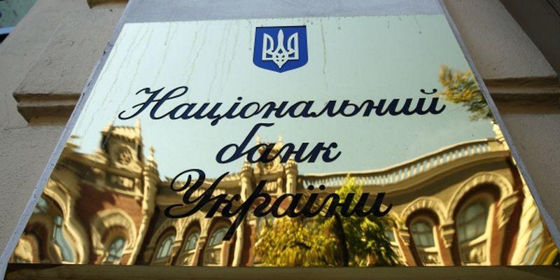 Еще два украинских банка терпят крушение