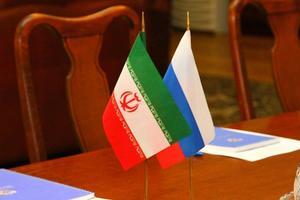 Иран и Россия надеются обойти международные санкции