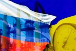 Москва нас не боится