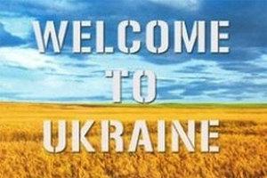 Украина теряет свои позиции